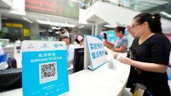 广州:医保看病缴费将不用排长队 移动支付照样享受医保待遇