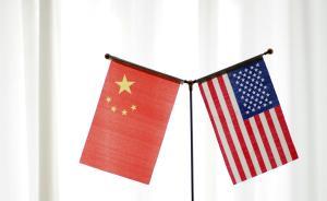 单仁平:中美社会都应珍惜得来不易的协议