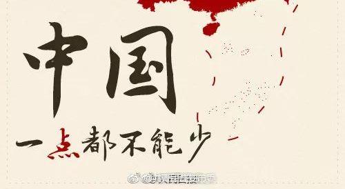 """大限将至,这些外航还在抗拒""""台湾属于中国"""""""