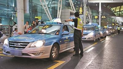 广州出租车拟设新规:增视频监控 1年拒载3次吊证