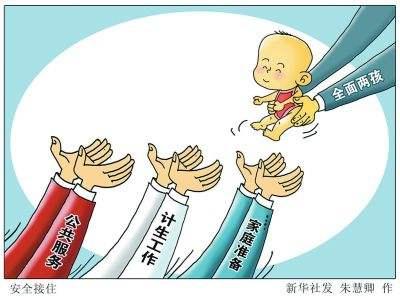生育奖励假期工资纳入津贴? 广东省人社厅:暂时没戏!