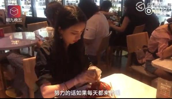 餐厅美女代剥小龙虾引发争议 月收入达到五位数