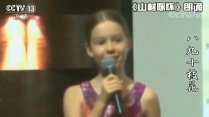 投资人罗杰斯爆料女儿教中文赚钱 每小时赚25美元