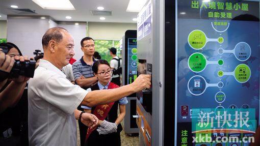 今后广州办事 不知道这十项便利措施就亏大了