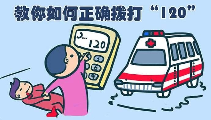 120被1600个楼盘电话打爆,骚扰电话该严打了