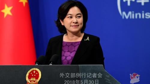 外交部回应白宫声明:出尔反尔损耗国家信誉