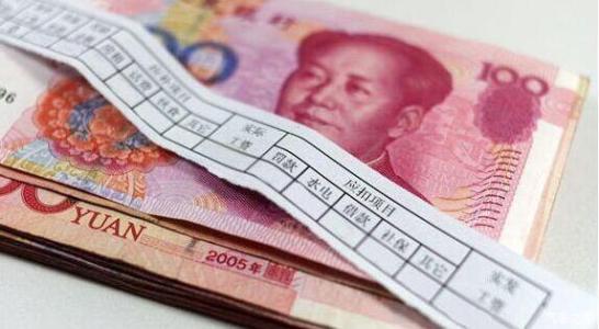 看这里!广东城镇单位就业人员平均工资涨啦!