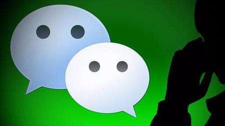 微信外链分享有新规 口令码禁在朋友圈传播