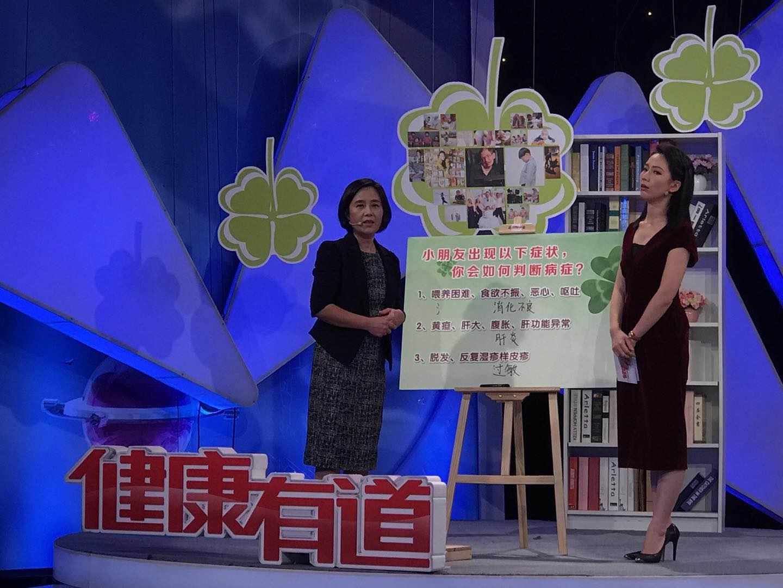 聚焦罕见病 广东卫视《健康有道之罕见病不罕见》
