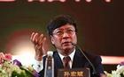 孙宏斌王健林合作再进一步 融创同意95亿入股万达