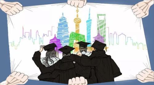 各大城市纷纷加码抢人才 人才到底怎么想?