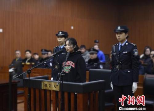 图为杭州市中级人民法院庭审现场。 杭州市中级人民法院供图