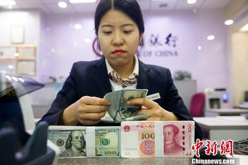 一季度中國國際收支保持基本平衡 儲備資產穩定增加