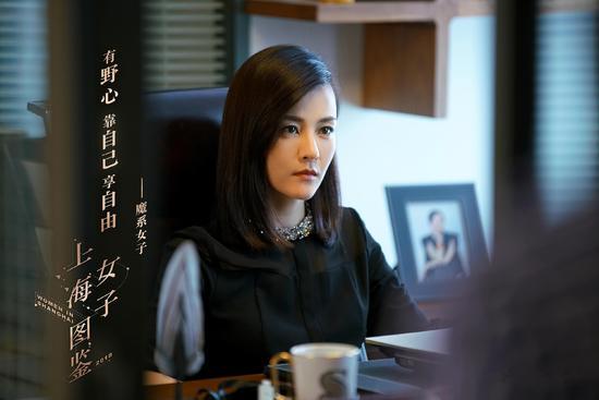 《上海女子图鉴》刘孜跨界策展 圈内好友鼎力支持