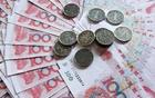 人民币对美元中间价报6.4207 下跌186个基点