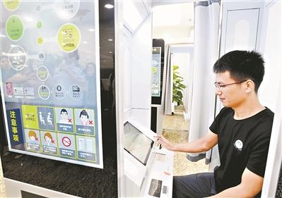 广州警方再推10项便民利民服务举措