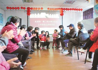 """中国""""老漂族""""调查:43%为专程照顾晚辈,精神孤独缺朋友"""