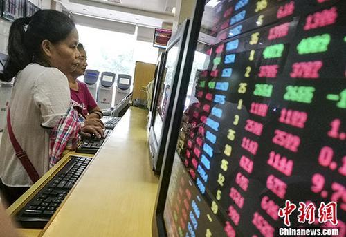 234只A股入摩千亿资金或入市 A股有望迎来一波增长