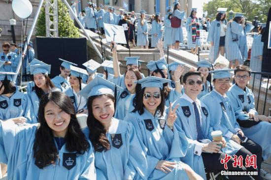 荷兰高校拟减少非欧盟学生 中国留学生首当其冲