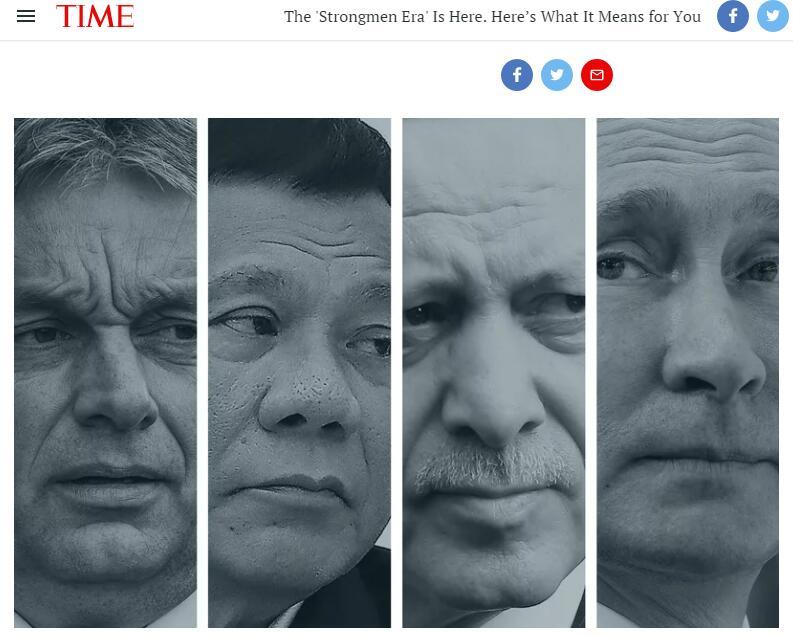 """《時代》周刊主打""""強人的崛起"""":普京、杜特爾特等領導人登上封面"""