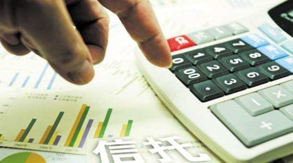 一季度中国信托规模降至25.61万亿元,两年来首次负增长