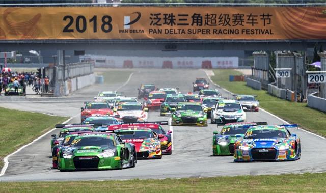 泛珠三角超级赛车节2018年夏季赛落幕