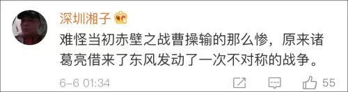 别吵吵了!东风导弹为何叫东风?官方正解在此!