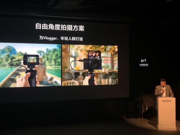 拍摄手柄定位Vlogger和年轻人群