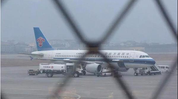 """民航""""黑名单""""今起生效,86名失信旅客禁乘飞机一年"""