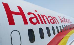 海航控股公布重组预案:收购多家公司股权,布局航空全产业链