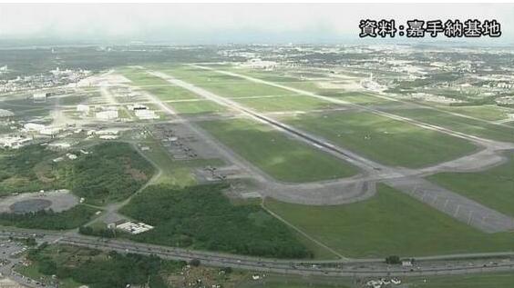 快讯!美军F-15战机在日本冲绳坠海