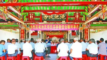 """揭阳又有两村""""一笑泯恩仇"""" 破除数百年互不通婚陋习"""