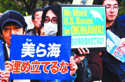 冲绳美军新基地拟8月填海 遭当地部分民众抗议