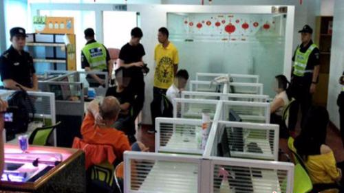 广州投资诈骗团伙21名嫌犯落网 涉案近千万元