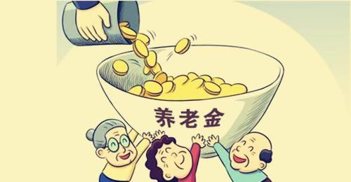 广东养老基金结余共计7258亿元 居全国首位