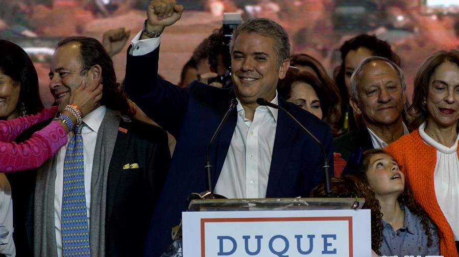 第二轮投票出炉 杜克当选哥伦比亚总统