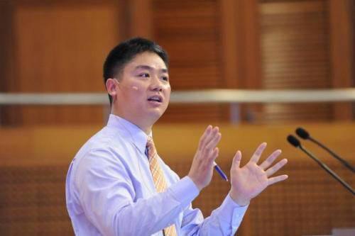刘强东发内部信:未来十年做成全球供应链服务