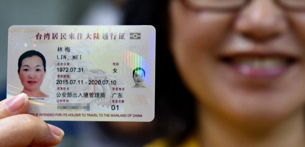 """台媒热议""""台胞证护照化"""",承认台胞在国外受到大陆保护"""