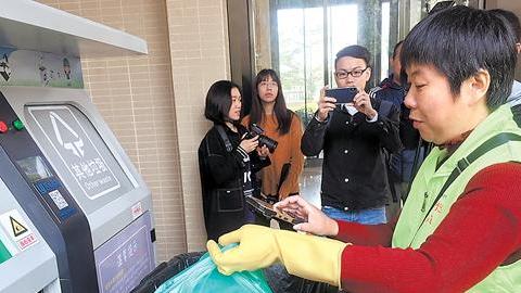 黄埔垃圾分类可积分赚钱 这20个小区有新玩法