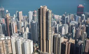 香港豪宅单价高居全球第二,100万美元仅能买22平方米