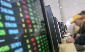 新华社:A股有能力行稳致远,让投资者享受国家发展红利