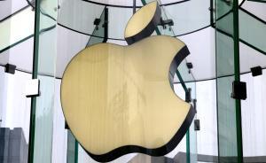 澳大利亚法院向苹果公司开出900万澳元罚单:误导消费者