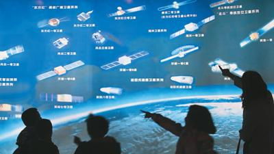 """太空中的""""中国星"""":超200颗在轨 达世界先进水平"""