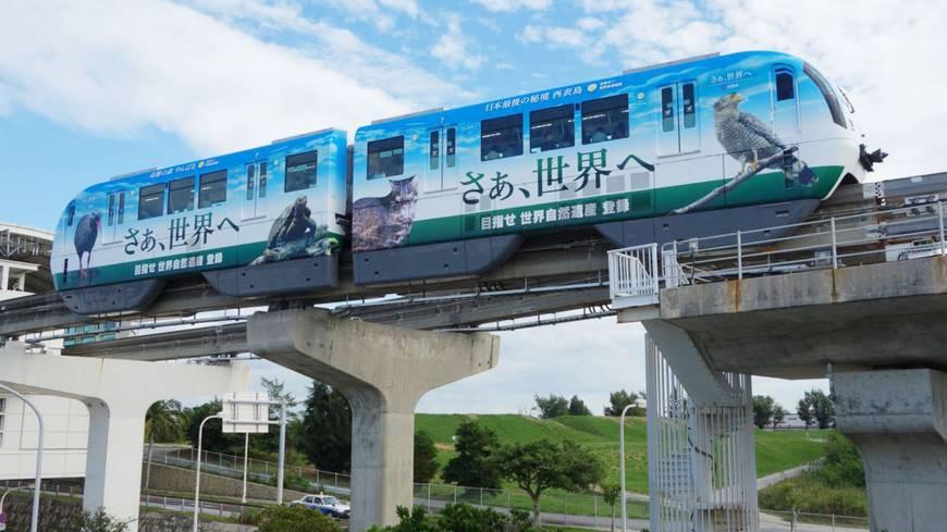 支付宝进军日本交通系统 冲绳试验移动支付乘车
