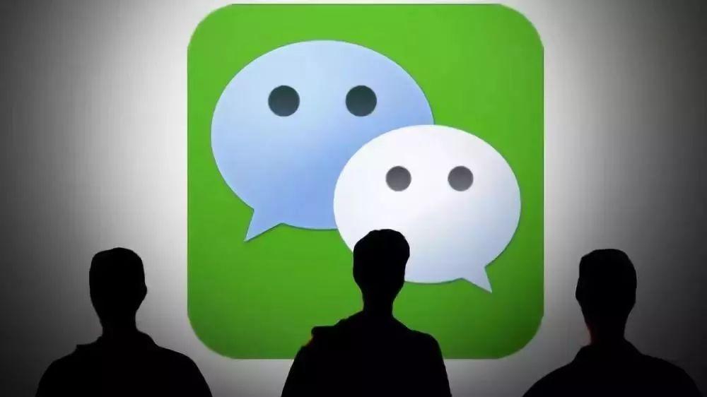 微信订阅号改版信息流:改善阅读效率还是加剧标题党?