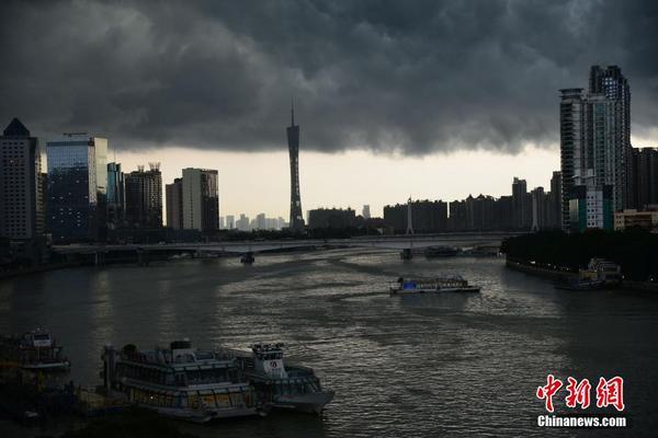 广州今天有雷阵雨最高温33℃ 周末雷雨影响出行