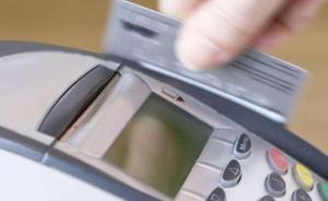 警方代管银行卡被盗刷40万,专家:设独立涉案财物管理机构