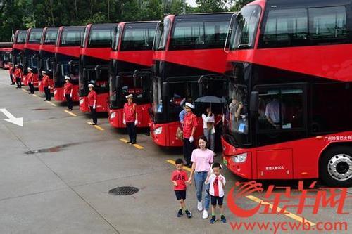广州市首条全线配置纯电动双层巴士公交观光线路现身黄埔