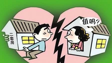 离婚买房没用了:西安规定 离异不满3年不算刚需