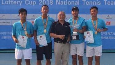 广东选手摘得全国网球团体锦标赛冠军